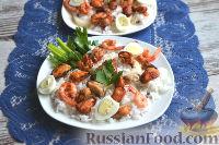 Теплый салат из морепродуктов с рисом