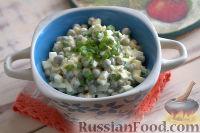 Салат из яиц, с зеленым горошком