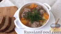 Суп с фрикадельками (в мультиварке)