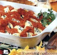 Фаршированные макароны-ракушки с сыром и шпинатом