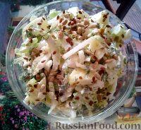 Салат из пекинской капусты, с сельдереем и яблоком
