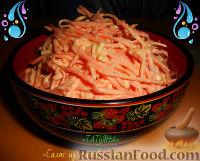 Салат из моркови, сыра и чеснока