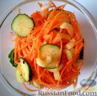 Жгучий морковный салат с огурцом и сельдереем