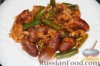 Куриные сердечки с рисом и зеленой фасолью