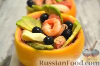 Салат из морепродуктов и авокадо, в грейпфруте