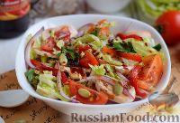 Овощной салат с сырыми шампиньонами, под пикантной заправкой