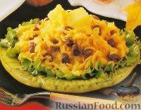 Салат из тыквы с ананасом и изюмом