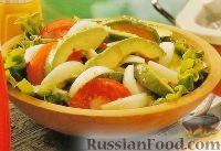 Салат из авокадо с помидорами