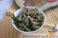 Стручковая фасоль с грецкими орехами