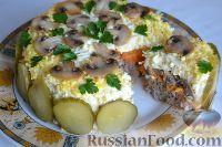 Салат «Улёт» с печенью индейки и грибами