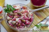 Салат из редьки, с курицей и грибами