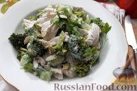 """Салат """"На диете"""", с куриной грудкой, брокколи и огурцом"""