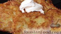 Картофельные драники и соус из куриных сердечек