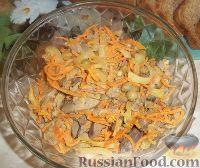Салат из куриной печени, с корейской морковью