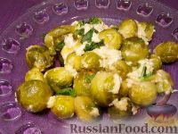 Капуста брюссельская, запеченная с сыром