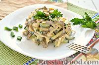 Салат из печени и грибов, с огурцами и сыром