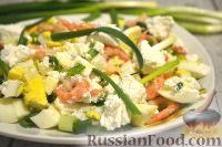 Салат с креветками и сыром фета