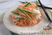 Фунчоза с морковью и свежим огурцом