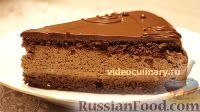 "Шоколадный торт ""Даниэлла"""