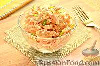 Салат из свинины, моркови и лука