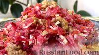 Овощной витаминный салат