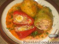 Перец фаршированный с перепелиными яйцами