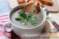 Постный суп из печеных шампиньонов