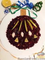 """Салат """"Новогодняя игрушка"""" с курицей, яблоками и свеклой"""