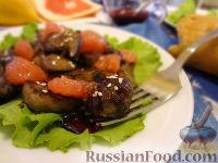 Салат с печенью и грейпфрутом