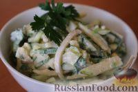 Салат из кальмаров, с огурцами и яблоками