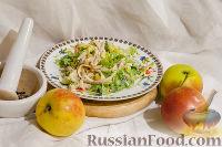 Салат с индейкой, яблоками и кукурузой