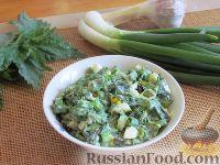 Салат с крапивой и зеленым луком