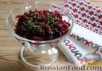 Салат из свёклы и адыгейского сыра