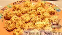 Картофельные крокеты с орехами