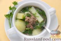 Суп бухлер с бараниной