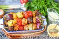 Шашлыки из курицы, с грибами и овощами