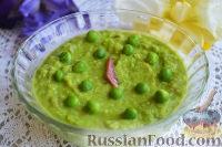 Пюре из зеленого горошка с беконом