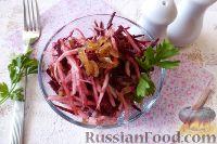 Овощной салат из черной редьки со свеклой