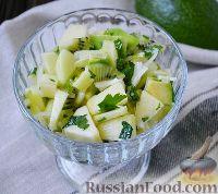 """Салат """"Витаминный"""" из киви и авокадо"""