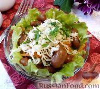 Салат из фасоли и морковки по-корейски