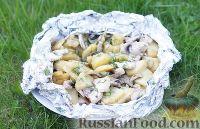 Картошка с грибами, в фольге (на мангале)