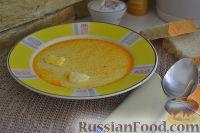 Сметанный суп с тмином и яйцом