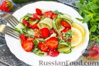 Салат из огурцов и клубники