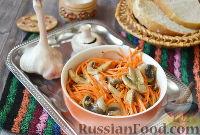 Салат из корейской моркови с шампиньонами