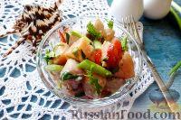 Севиче (рыба в цитрусовом маринаде)
