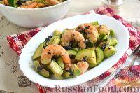 Салат с креветками, авокадо и огурцами