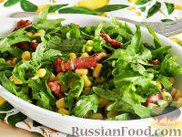 Салат из рукколы, кукурузы и бекона