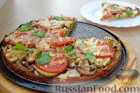 Овощная пицца на картофельном корже
