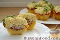 Картофельные корзинки с селедкой