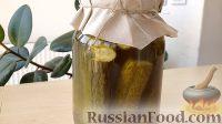 Маринованные огурцы в медовом маринаде